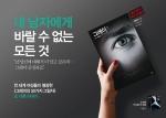 그레이 1, 2 |각권 12,000원|시공사