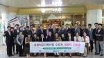 초등학교 지원사업 수요처 대표자 간담회가 열렸다