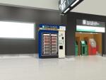 주부 국제공항에 설치될 자동판매기 이미지