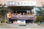 한국보건복지인력개발원 교육생이 식약처 신규임용자과정서 봉사활동을 했다