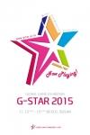 G-STAR 2015 포스터