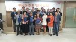 한국마이크로크레디트 신나는조합이 2015년 시니어 혁신 사회적기업가 발굴·육성 지원사업을 성료했다