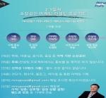 소상공인 마케팅 컨설팅 프로젝트 홍보 포스터