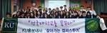 건국대학교 학생홍보대사 건우건희는 지난 1일 서울 강동구 상일여자고등학교를 방문해 건국대학교를 꿈꾸다를 주제로 고3 수험생들에게 학교를 소개하고, 수시와 수능 등 입시 준비를 격려하는 행사인 찾아가는 캠퍼스투어를 진행했다