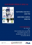 제6회 한국의류학회 패션상품기획 콘테스트 장려상 수상 (사진제공: 글로벌패션아카데미)