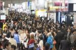 임베디드 기술 박람회와 사물인터넷 기술 박람회, 11월에 동시에 열려