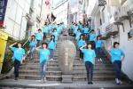 난 2일 부산 문화의 거리 40계단에서 2015 전국생활문화제의 사전홍보단인 댄스 동호회들이 퍼포먼스를 선보이고 있다