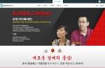 비네이티브 프로 홈페이지