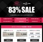 예스24가 코리아 블랙프라이데이에 동참하며 오는 11일까지 구매금액별 사은품 및 할인쿠폰을 증정하고 다양한 분야의 상품들을 최대 83%까지 할인 판매하는 이벤트를 실시한다
