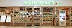 세븐스프링스가 샐러드바 가격조정 및 신제품을 출시했다