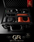 세기P&C가 리코 GR 10주년 기념 한정판으로 출시되는 GRII 프리미엄 키트를 공개했다