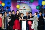 3일 오후 강남 코엑스 G20광장에서 2015 강남패션페스티벌 폐막식이 진행됐다.