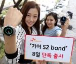 SK텔레콤 모델이 기어 S2 band를 착용 후 소개하고 있다