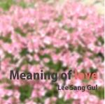 이상걸 피아노곡 앨범 'Meaning of love' 10월 발매