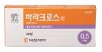 대웅제약이10일 엔테카비르 성분의 만성 B형 간염 치료제인 바라크로스를 출시한다