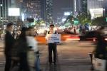 NGO 통일 좋아요 신대경 대표가 긍정적 통일인식 확산을 위한 1인 촛불 캠페인을 10월 7일부터 전개한다