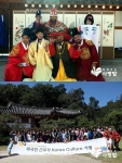 KB국민은행과 함께하는 사랑밭은 10월 11일 서울 수도권 소재 외국인근로자를 대상으로 대규모 축제를 연다.