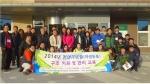 2014년 11회 구조교육 중 국립생태원 동물병원 견학 (사진제공: 한국야생동물유전자원은행)