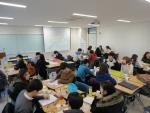 취업 및 창업 역량강화프로그램 HUFS 7 hours IDEA CAMP 교육 모습
