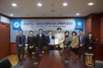 한림대가 강원창조경제혁신센터와 산학협력 협약을 체결했다