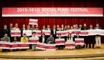 LG전자와 LG화학이 사회적경제 활성화에 적극 참여한다. 13일 여의도 LG트윈타워에서 열린 LG소셜펀드 공개경연대회에서 참가자들이 기념촬영을 하고 있다.
