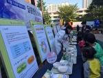 구로구어린이급식관리지원센터서 열린 영양의 날 단체급식소 현장 시범 캠페인