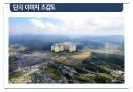 서울산리버파크 조감도