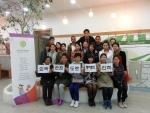 고양 이민자 통합센터 결혼이주여성들및 다문화인들이 서울외곽순환도로 북부구간 통행료인하 요구하고 나섰다 (사진제공: 한국아동청소년상담소)