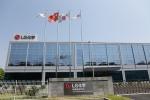 중국 광둥성 광저우시에 위치한 LG화학 화남 테크센터 전경 (사진제공: LG화학)