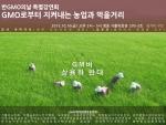 2015 반지의 날 특별강연회 포스터