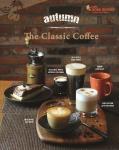 카페 코나퀸즈 클래식 커피 5종