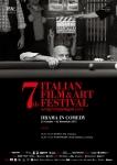 제7회 이탈리아영화예술제 포스터