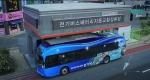 포항시에 시범구축한 배터리 자동교환형 전기버스 시스템