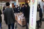 동명대 창업동아리가 22일 제품 상설판매장을 교내에 오픈한다