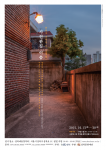 문인사 기획전 신경림 사진관집 이층 기획전시 포스터