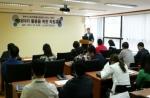 동대문구시설관리공단이 직원 대상 정부3.0 성과창출을 위한 빅데이터 활용교육을 실시했다