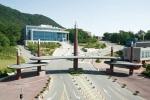 한림대가 2015 대학평가 지역우수사립대학 3위를 차지했다