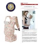 소르베베가 bnt중국경제신문에서 주최한 중국소비자가 선호하는 브랜드 조사에서 아기띠힙시트부문에 선정되었다