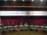 2015대한민국정책컨벤션&페스티벌이 열린다