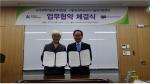 왼쪽부터 이혜숙 한국여성과학기술인지원센터 소장, 류용섭 국가과학기술인력개발원 원장