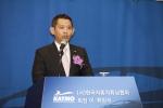 한국자동차튜닝협회 제2대 승현창 협회장 취임식이 개최되었다