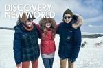 디스커버리 익스페디션 공유의 신비로운 북유럽 아이슬란드 탐험여행 CF