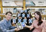 삼성전자 삼성 페이 담당 직원들이 삼성 페이 10·100·1000 기록 돌파를 축하하는 모습