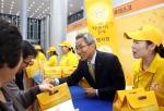 윤종규 은행장과 임직원이 참석한 고객들에게 직접 Welcome 패키지 물품을 나누어 주며, 감사의 마음을 전달하는 모습