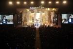 KB국민은행은 지난 23일, 광주 김대중컨벤션센터에서 1만여명의 고객을 초청해 KB평생사랑콘서트를 실시했다.