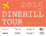 외식전문기업 SG다인힐이 10월 26일부터 12월 13일까지 2015 다인힐 투어 시즌3을 49일간 실시한다