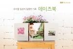 리바이북-Revivook-데이즈북 출시-프로모션-일상담기 포토북-포토북-스냅북-포토앨범