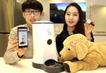 LG유플러스가 반려동물과 사물인터넷을 접목한 서비스를 선보인다