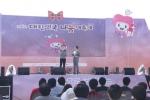 서울사회복무교육센터 재능나눔동아리 따세만사가 보컬공연을 하고 있다