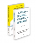 노벨과학상을 향한 꿈과 한민족 영문판 버전인 Journey to Dreaming, Achieving and Returning